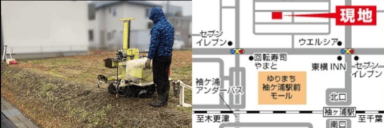 千葉県袖ケ浦モデルハウス建築前の地盤調査