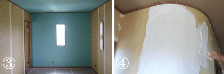 モデルハウス内の壁紙と漆喰仕上げの状態